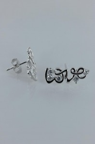 Love letter AA Grade CZ Earring